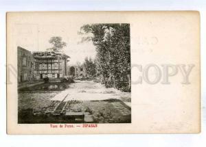 193183 IRAN Persia ISFAHAN Vintage undivided postcard