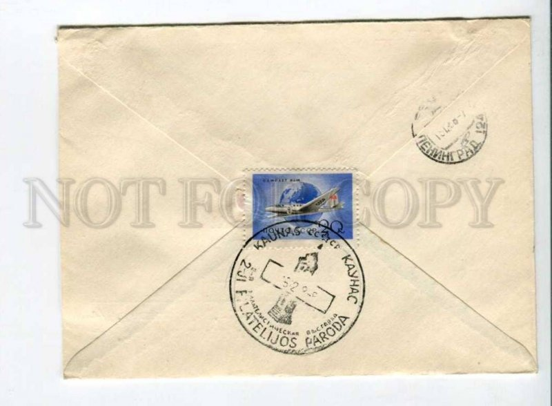 294595 USSR Lithuania 1958 y 2nd philatelic exhibition Kaunas registered RPC
