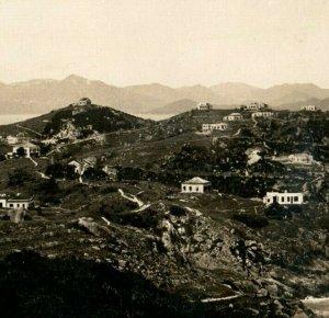 1920's Hong Kong China Cheung Chau RPPC Vintage Postcard Z1