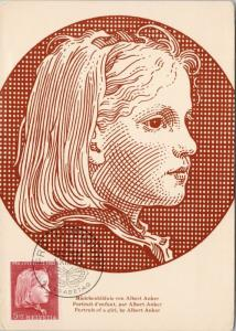 Portrait Of A Girl by Albert Anker with Helvetia Stamp Postcard D59