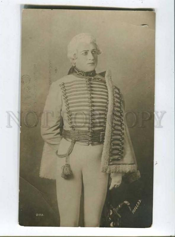 257801 YURIEV Russian DRAMA Theatre ACTOR Hussar PHOTO old