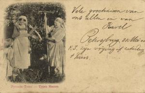 russia, Russian Types, Types de Russes, Farming Women (1900) Stamps