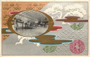 c1910 Embossed Japanese Art Nouveau Postcard Inset Imperial? Ball or Dining Room