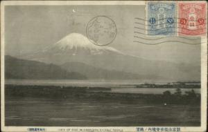 Japan - Mt. Fuji From Kanpuzan Ryugej c1910 Used Postcard Stamps on Front