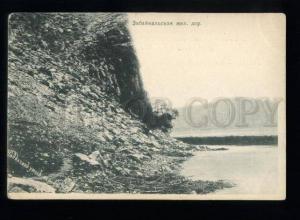 169257 RUSSIA Trans-Baikal Railway SELENGA River Rocks Vintage