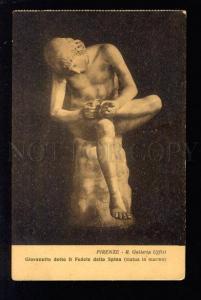 032725 Boy w/ Splinter in Foot FLORENZ Vintage postcard