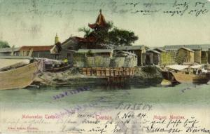 china, TIENTSIN TIANJIN 天津, Mohamedan Mosque, Islam (1904) Franz Scholz Postcard