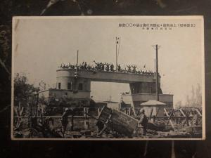 Mint Japan Real Picture Postcard Soldiers