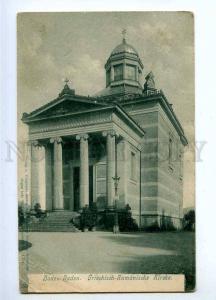 191578 GERMANY BADEN-BADEN Greco-Romanesque church Vintage