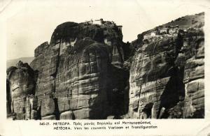 greece, METEORA MÉTÉORES Μετέωρα, Monasteries of Varlaam & Great Meteoron (1955)