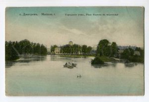 287440 RUSSIA Dmitrov Moscow Province City College River Yakhroma tinted
