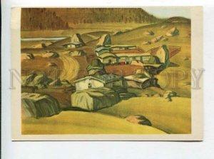 431014 USSR Kyrgyzstan Rogachev Kok Kiya 1979 year postcard