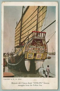 China~Old Chinese Junk Sailing Ship~Decorated Stern~Dock Worker~NING-PO~1915