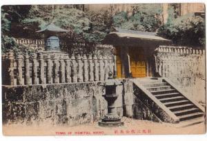 Tomb of Iyemitsu, Nikko