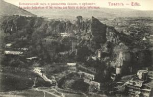 georgia russia, TBILISI TIFLIS, Botanical Garden, Tower & Fortress Ruins (1910s)