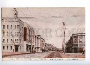 232829 JAPAN HAKODATE Suehirocho street Vintage postcard