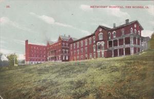 Iowa Des Moines Methodist Hospital