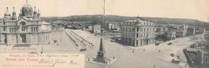 BULGARIA, PU-1901; Bi-fold, Gruss aus Varna