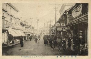japan, YOKOHAMA, Yoshidamachi Street Scene (1910s)