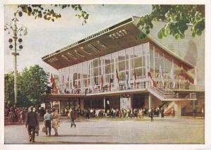 The Cinema , MOSCOW , Russia , 1962