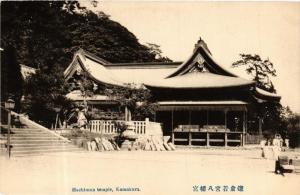 CPA Hachiman Temple KAMAKURA JAPAN (671677)