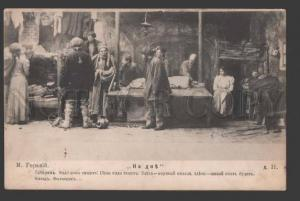 115141 Lower Depths STAGE Russia DRAMA by GORKY old Photo #101