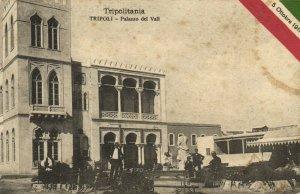 PC CPA LIBIA, TRIPOLI, PALAZZO DEL VALI, Vintage Postcard (b16644)