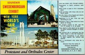 1964 NEW YORK WORLD'S FAIR Expo Postcard Souvenir SWEDENBORGIAN EXHIBIT Unused