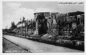 Damascus Syria street scene ancient St Paul chapel real photo pc Y10793