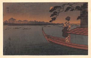 Boat Art Japan Unused