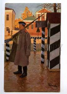 224026 RUSSIA Germashev Sentry #202 soldier vintage postcard