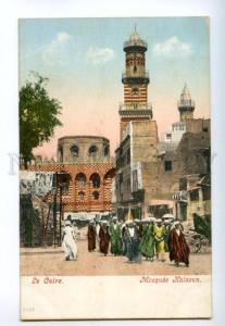 133001 EGYPT CAIRE CAIRO Mosque Kalaoun Vintage postcard