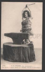 112833 ERSHOV Russian OPERA TENOR WAGNER SIEGFRIED old PHOTO