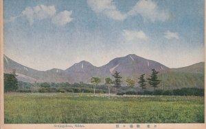 Senjogahara Nikko Mountains Rare Old Japanese Postcard
