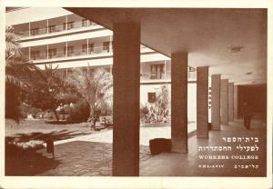 israel palestine, TEL AVIV, Workers College (1960s) II