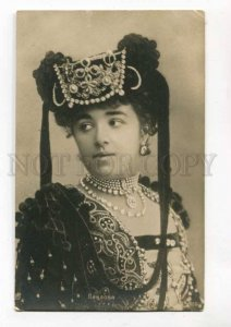 287882 Varvara PAVLOVA Russian BALLET DANCER Vintage PHOTO