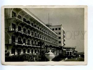 232661 USSR SOCHI Caucasian Riviera HOTEL Seventh Corps