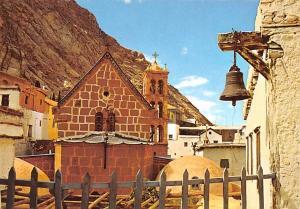 Israel Old Vintage Antique Post Card Monastery of St Katherine Unused