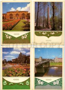 254037 Belarus Vitebsk millennium SET of 12 old postcards