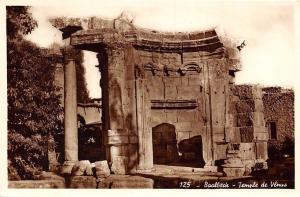 Lebanon Baalbeck - Temple de Venus