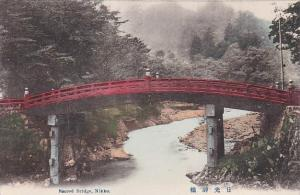 Japan Nikko The Sacred Bridge
