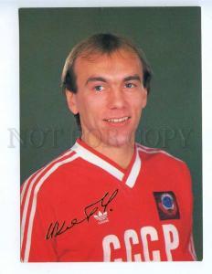 237842 FACSIMILE USSR football Soccer player Vagiz Khidiyatullin SPARTAK Moscow