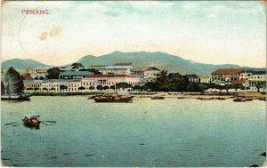 PC CPA PENANG, MALAYSIA, PORT SCENE, Vintage Postcard (b19131)