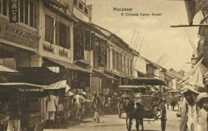 indonesia, CELEBES SULAWESI MAKASSAR, Chinese Camp Street (1910s) Postcard