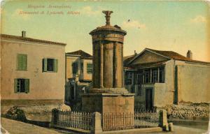 Greece Athens monument de Lysicrate vintage postcard