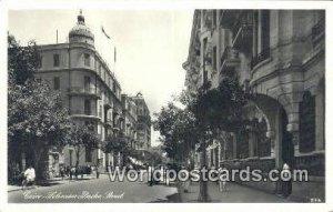 Loliman Pacha Street Cairo Eqypt Writing on back