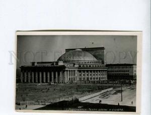 263265 USSR Novosibirsk Opera and Ballet Theater Khudozhnik