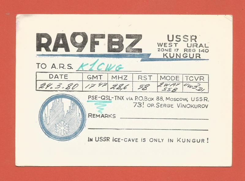 QSL AMATEUR RADIO CARD – KUNGUR, RUSSIA, USSR – 1980