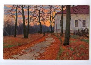 223946 RUSSIA Germashev Autumn Landscape Lenz #277 Vintage