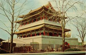 NY - New York World's Fair 1964-65. Republic of China Pavilion
